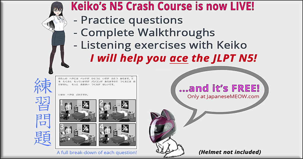 JLPT N5 Practice Tests - with Listening Exercises - JapaneseMEOW